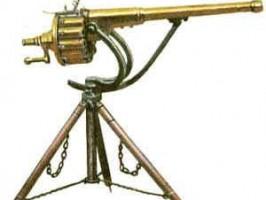 A Géppuska