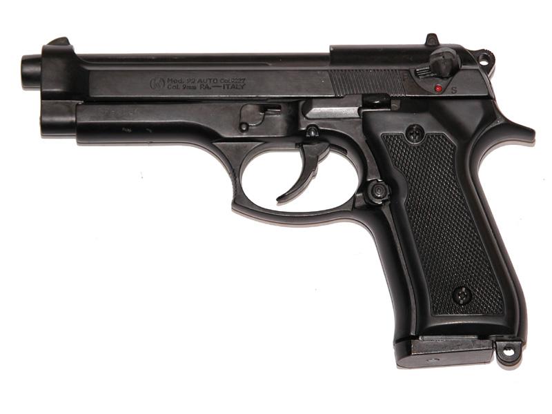 5ab8579e92d1 Az egyik a történelmi fegyver replikák, a másik a gáz és riasztó fegyverek.  A két termékcsoportnak külön márkát hoztak létre.